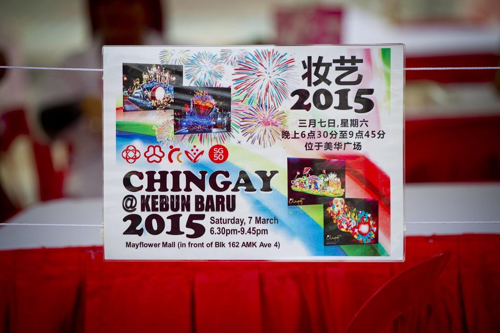 Chingay 2015